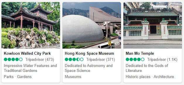 Hong Kong Attractions 2