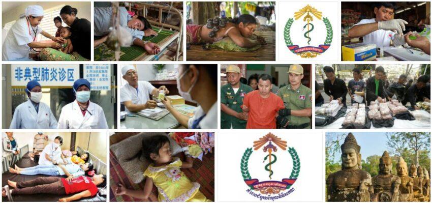 Cambodia Health